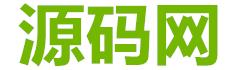 源码网 - 大型站长资讯类网站! http://www.900php.com